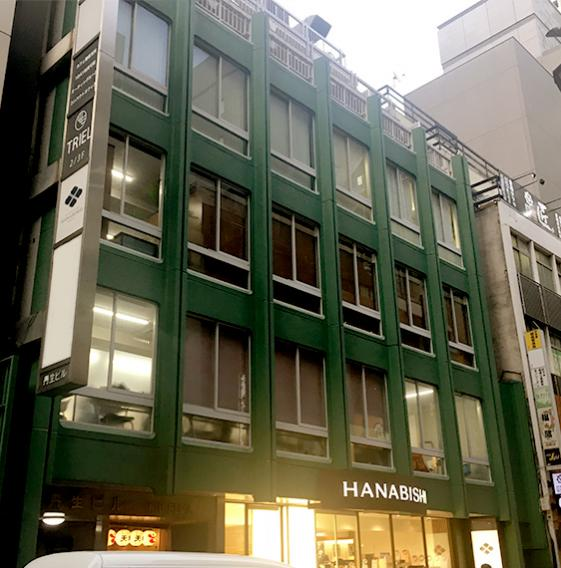TKP TRIEL東京会議室 外観イメージ