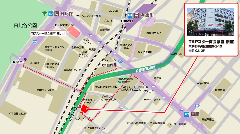 TKPスター貸会議室 銀座アクセスマップ