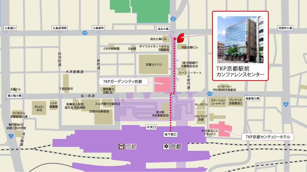TKP京都駅前カンファレンスセンターアクセスマップ