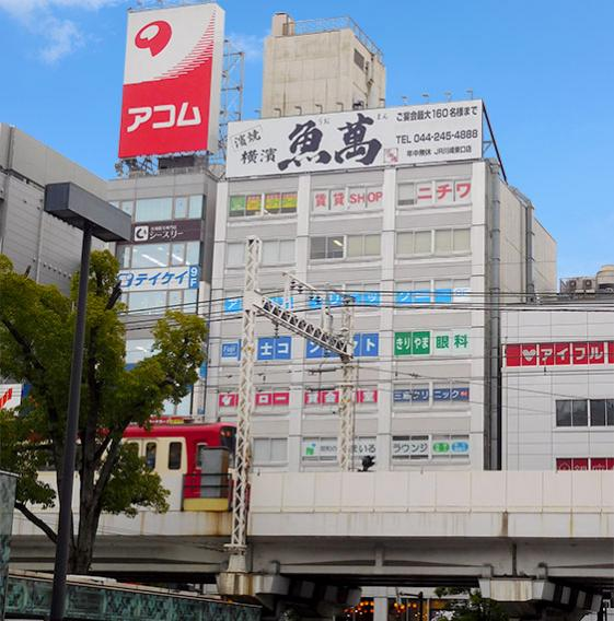 TKPスター貸会議室 川崎駅前 外観イメージ