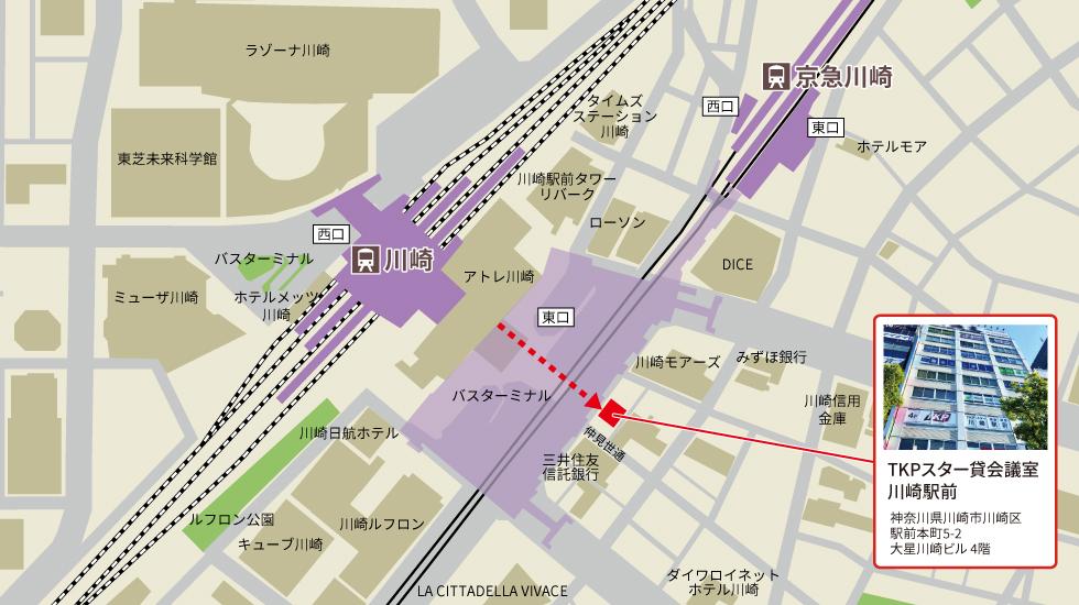 TKPスター貸会議室 川崎駅前アクセスマップ