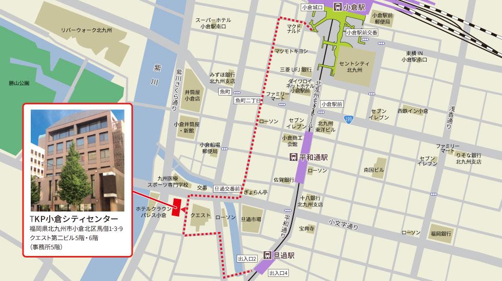 TKP小倉シティセンターアクセスマップ