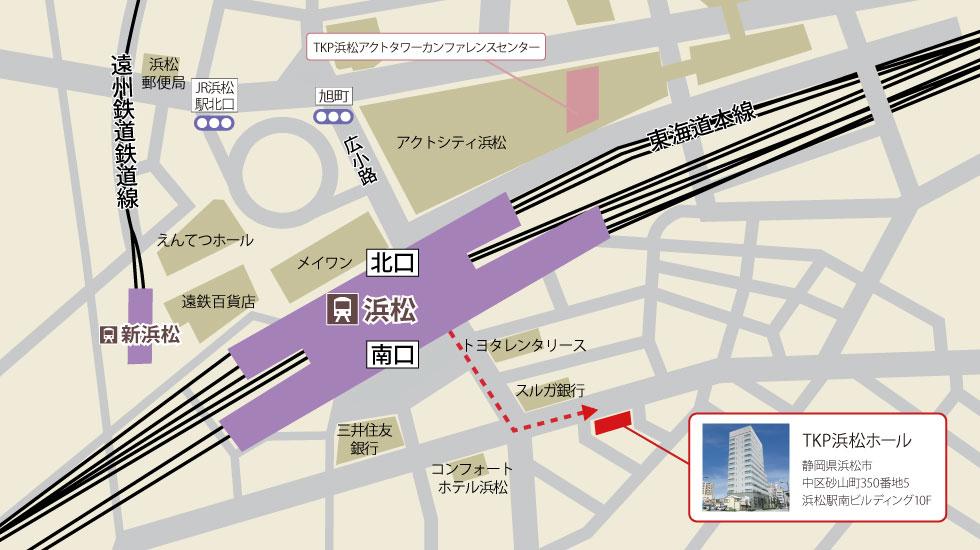 TKP浜松ホールアクセスマップ
