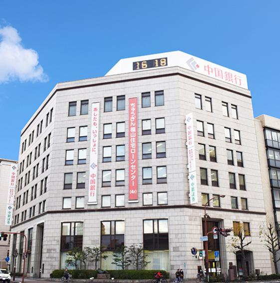 TKP福山ちゅうぎんビル会議室 外観イメージ
