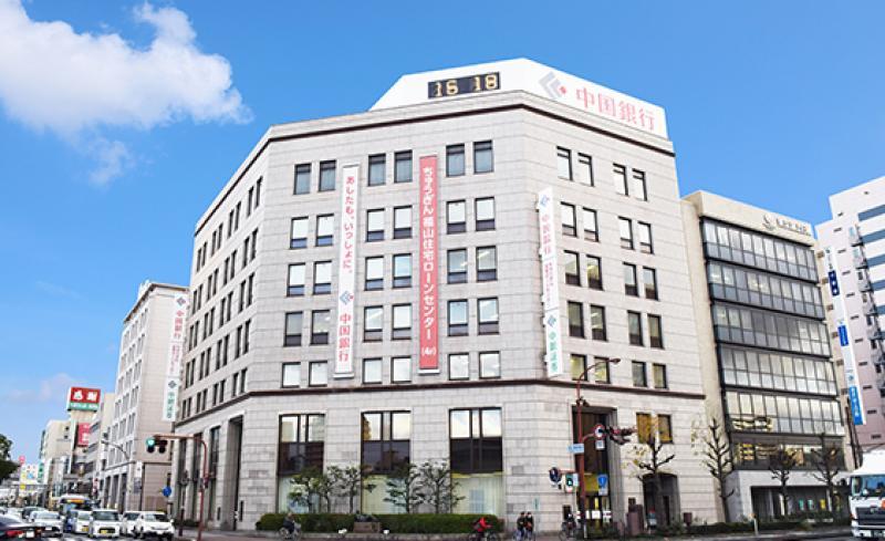 TKP福山ちゅうぎんビル会議室