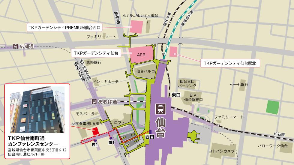 TKP仙台南町通カンファレンスセンターアクセスマップ