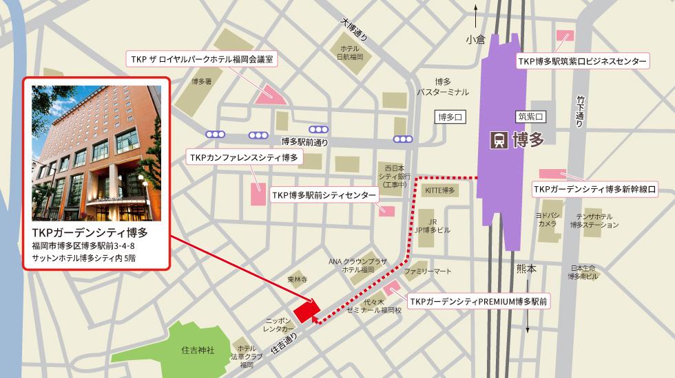 TKPガーデンシティ博多アクセスマップ