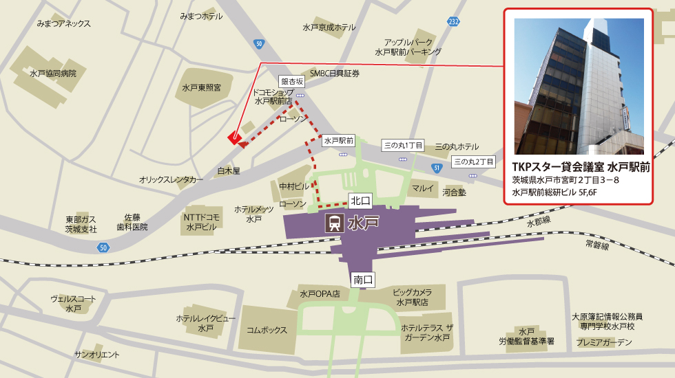 TKPスター貸会議室 水戸駅前アクセスマップ