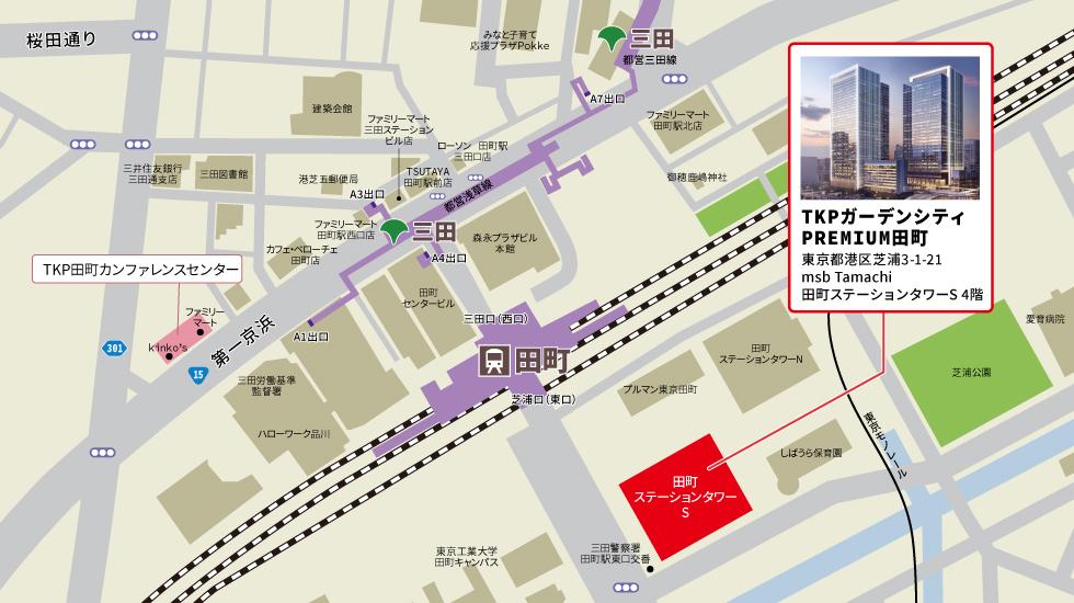 TKPガーデンシティPREMIUM田町アクセスマップ