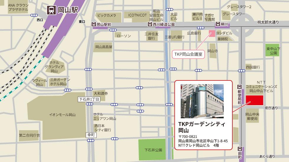 TKPガーデンシティ岡山アクセスマップ