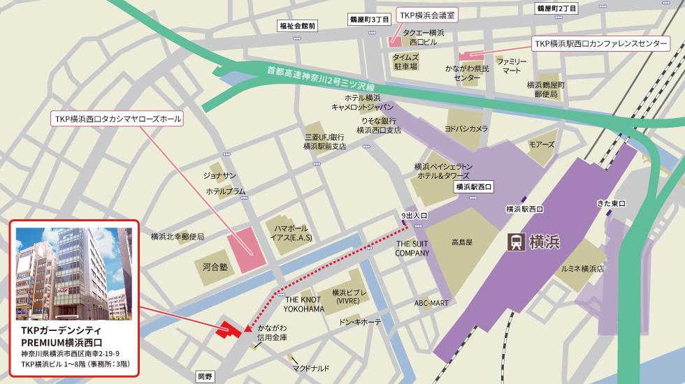 TKPガーデンシティPREMIUM横浜西口アクセスマップ