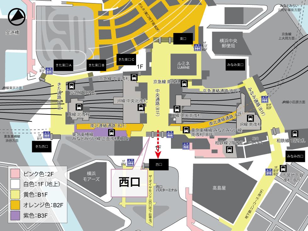 横浜駅構内図とTKPガーデンシティPREMIUM横浜西口までのご案内イメージ