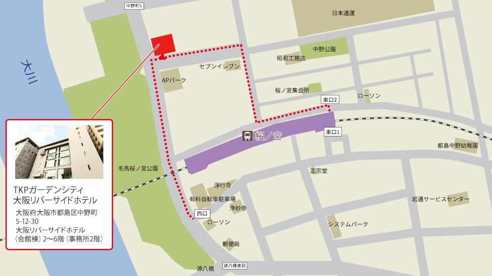 TKPガーデンシティ大阪リバーサイドホテルアクセスマップ