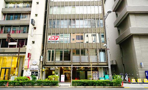 TKP銀座ビジネスセンター