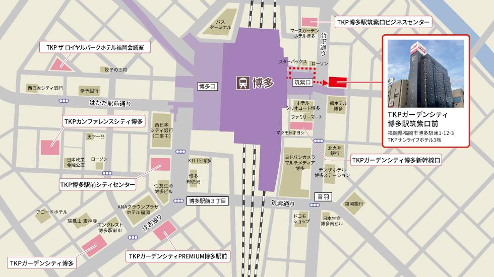 TKPガーデンシティ博多駅筑紫口前アクセスマップ