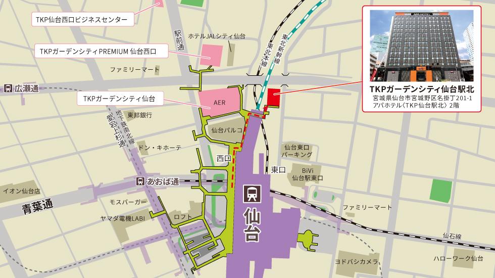 TKPガーデンシティ仙台駅北アクセスマップ