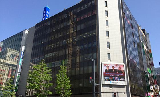 TKP札幌駅南口カンファレンスセンター