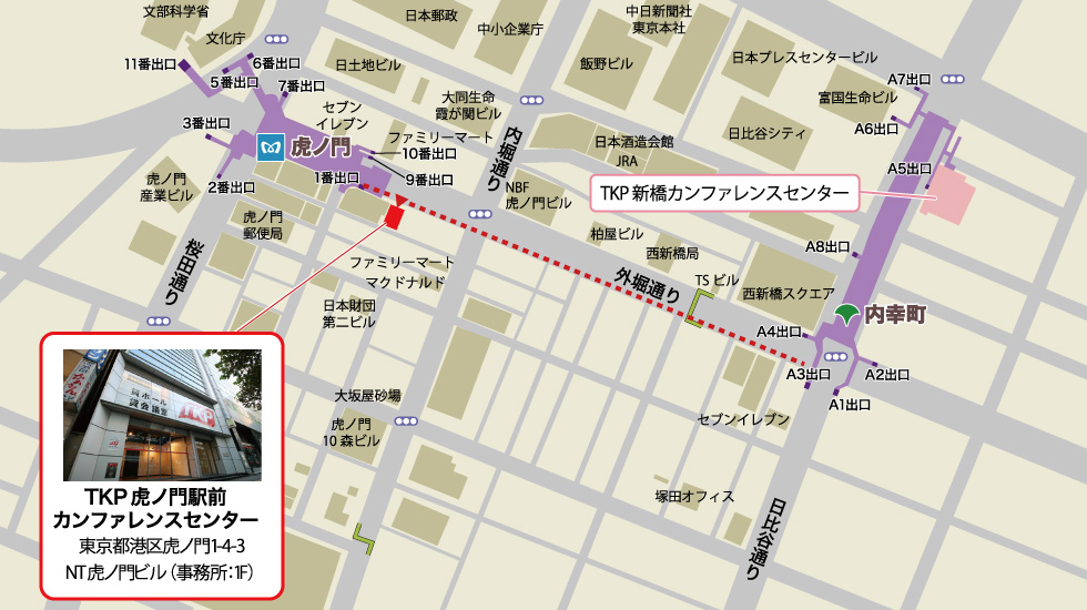 TKP虎ノ門駅前カンファレンスセンターアクセスマップ