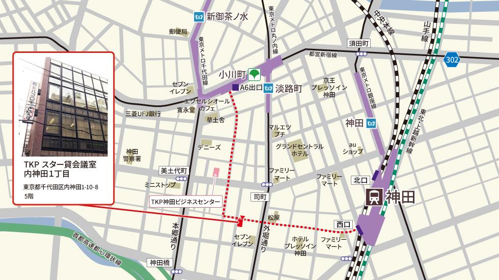 TKPスター貸会議室内神田1丁目アクセスマップ