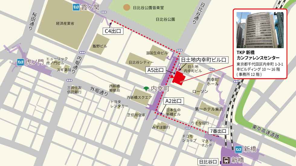 TKP新橋カンファレンスセンターアクセスマップ