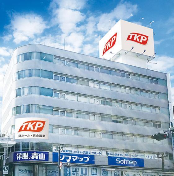 TKP広島本通駅前カンファレンスセンターのイメージ