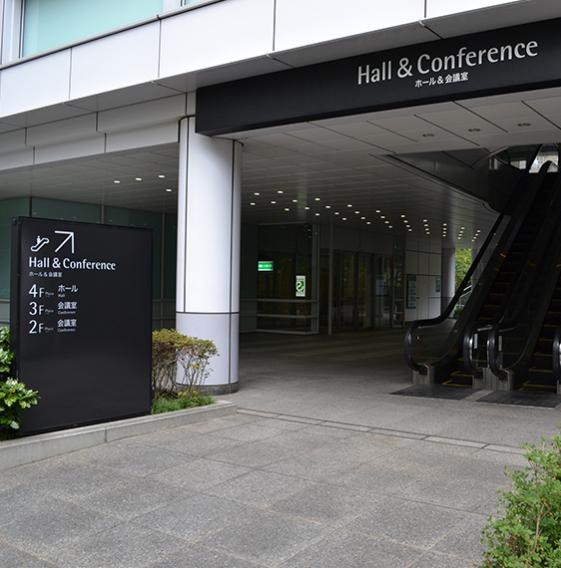 TKP田町グランパークカンファレンスのイメージ