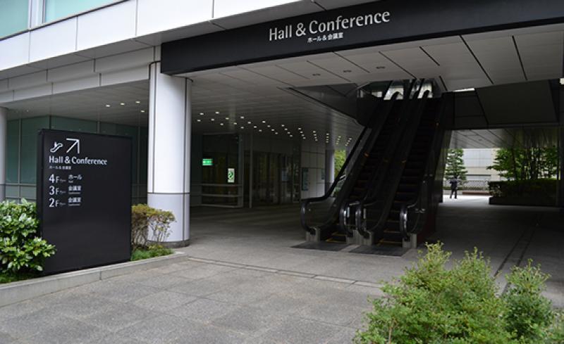 TKP田町グランパークカンファレンス