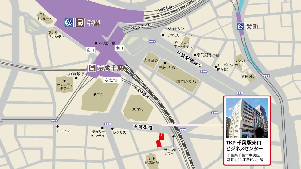 TKP千葉駅東口ビジネスセンターアクセスマップ