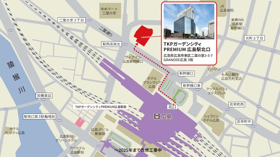 TKPガーデンシティPREMIUM広島駅北口アクセスマップ