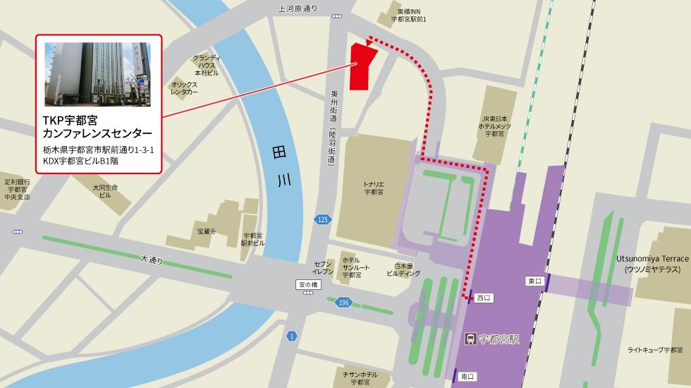 TKP宇都宮カンファレンスセンターアクセスマップ