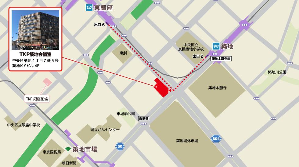 TKP築地会議室アクセスマップ