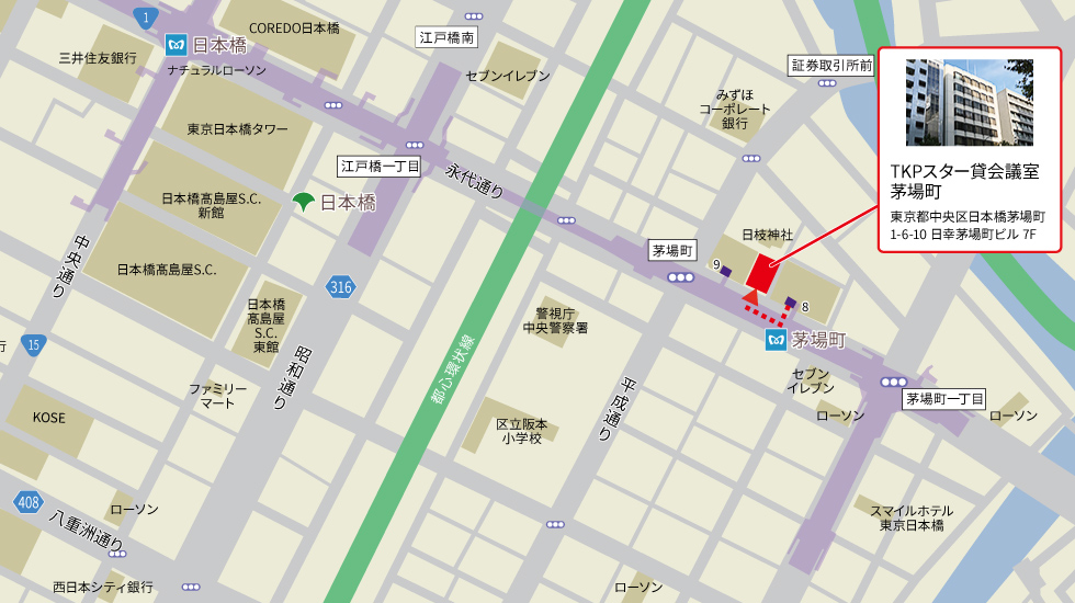 TKPスター貸会議室 茅場町アクセスマップ