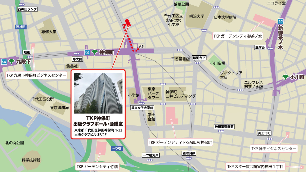 TKP神保町出版クラブホール・会議室アクセスマップ