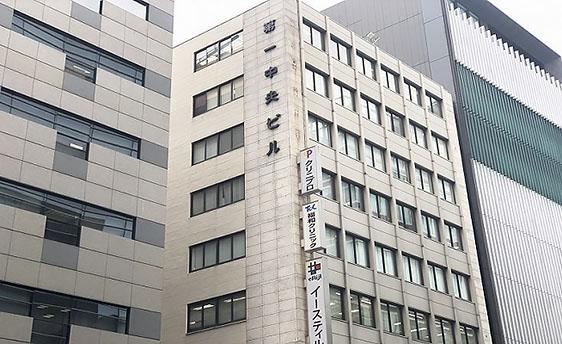 TKPスター貸会議室 日本橋