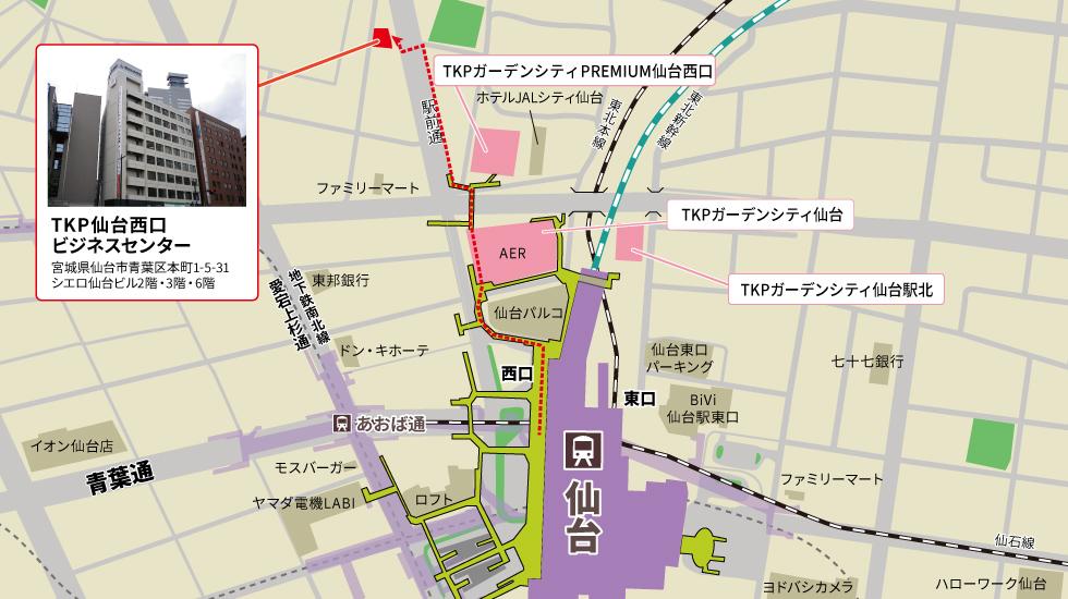 TKP仙台西口ビジネスセンターアクセスマップ