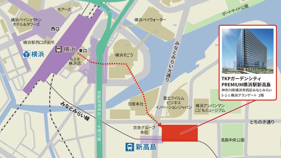 TKPガーデンシティPREMIUM横浜駅新高島アクセスマップ