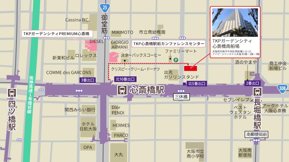 TKPガーデンシティ心斎橋南船場アクセスマップ
