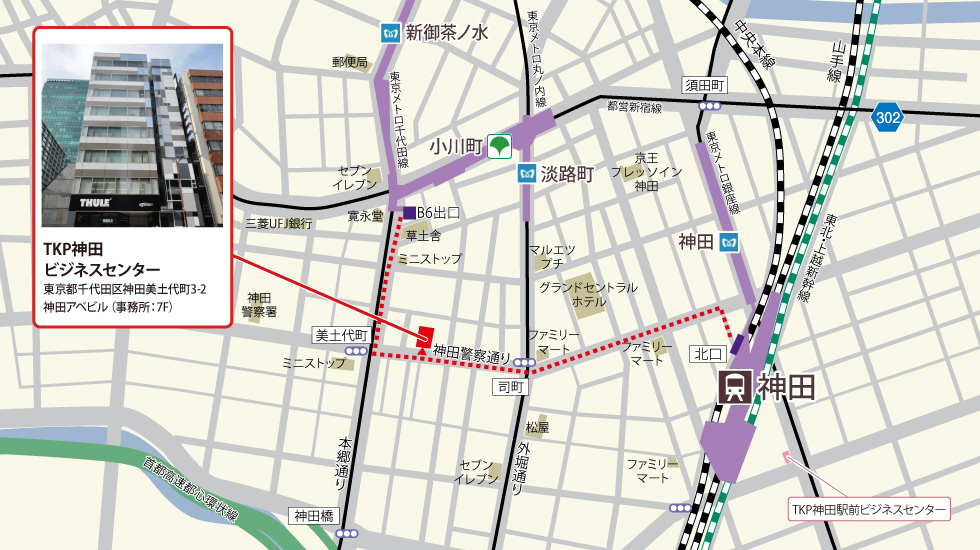 TKP神田ビジネスセンターアクセスマップ