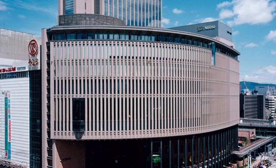 リージャス神戸国際会館ビジネスセンター