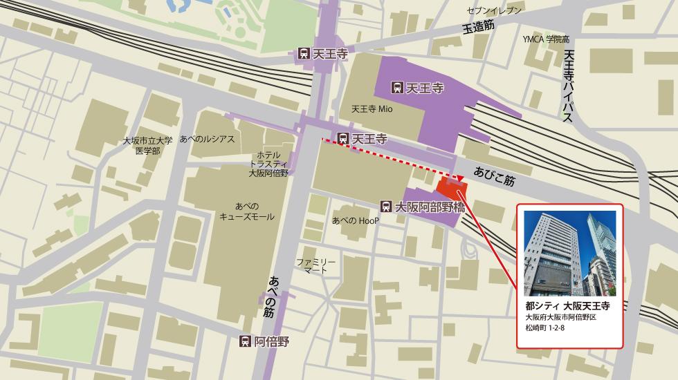 TKP都シティ大阪天王寺アクセスマップ