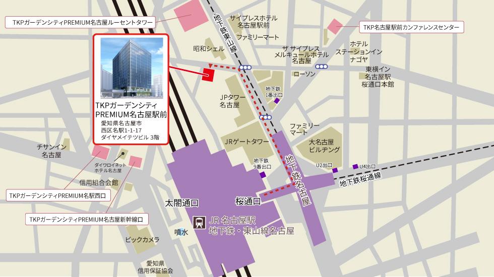TKPガーデンシティPREMIUM名古屋駅前アクセスマップ