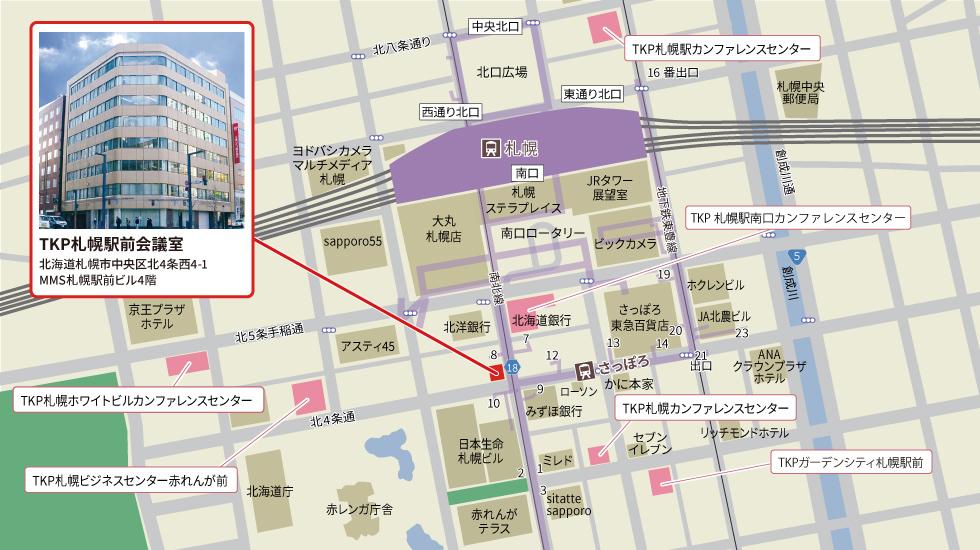 TKP札幌駅前会議室アクセスマップ