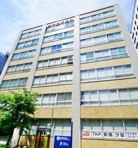 TKP新橋汐留ビジネスセンター 外観イメージ