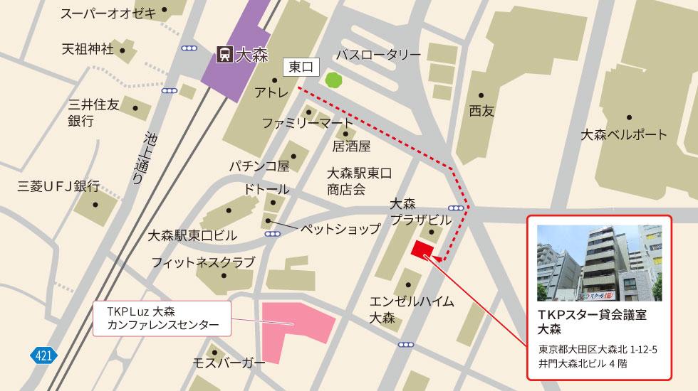 TKPスター貸会議室 大森アクセスマップ