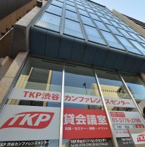 TKP渋谷カンファレンスセンター
