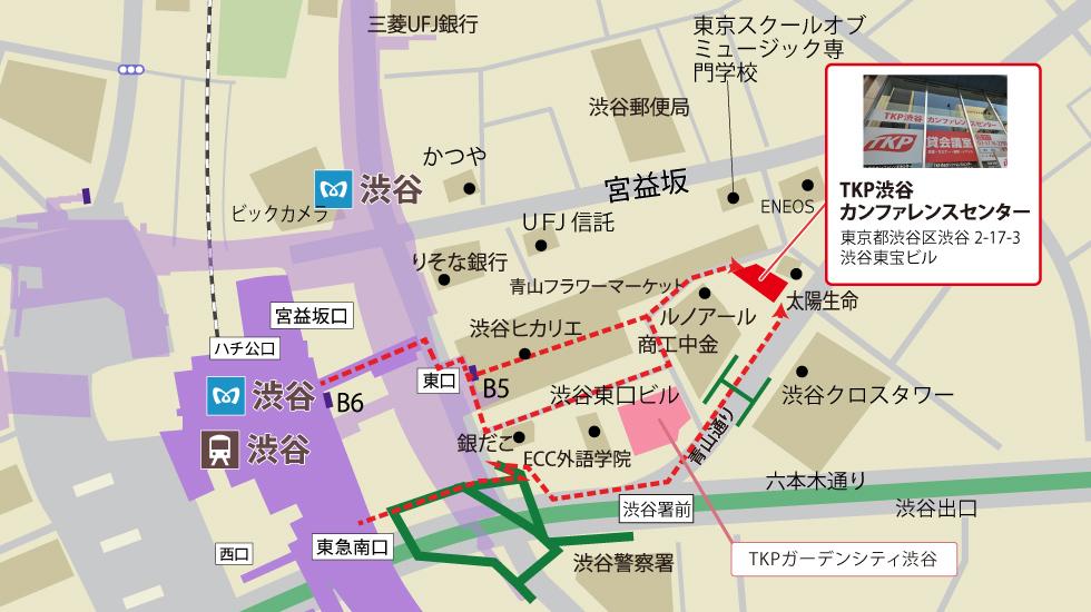 TKP渋谷カンファレンスセンターアクセスマップ
