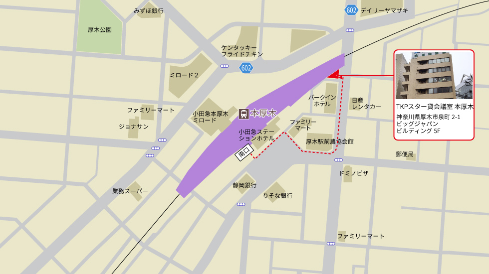 TKPスター貸会議室 本厚木アクセスマップ