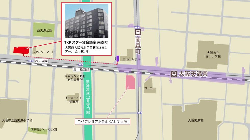 TKPスター貸会議室 南森町アクセスマップ