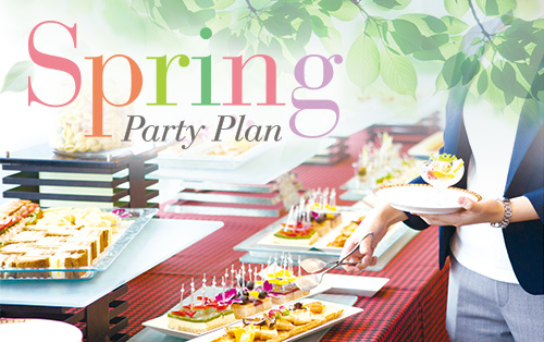 Spring Party Plan(名古屋)