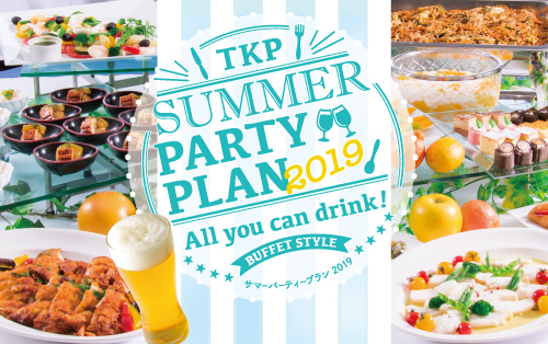 SUMMER PARTY PLAN(東京)